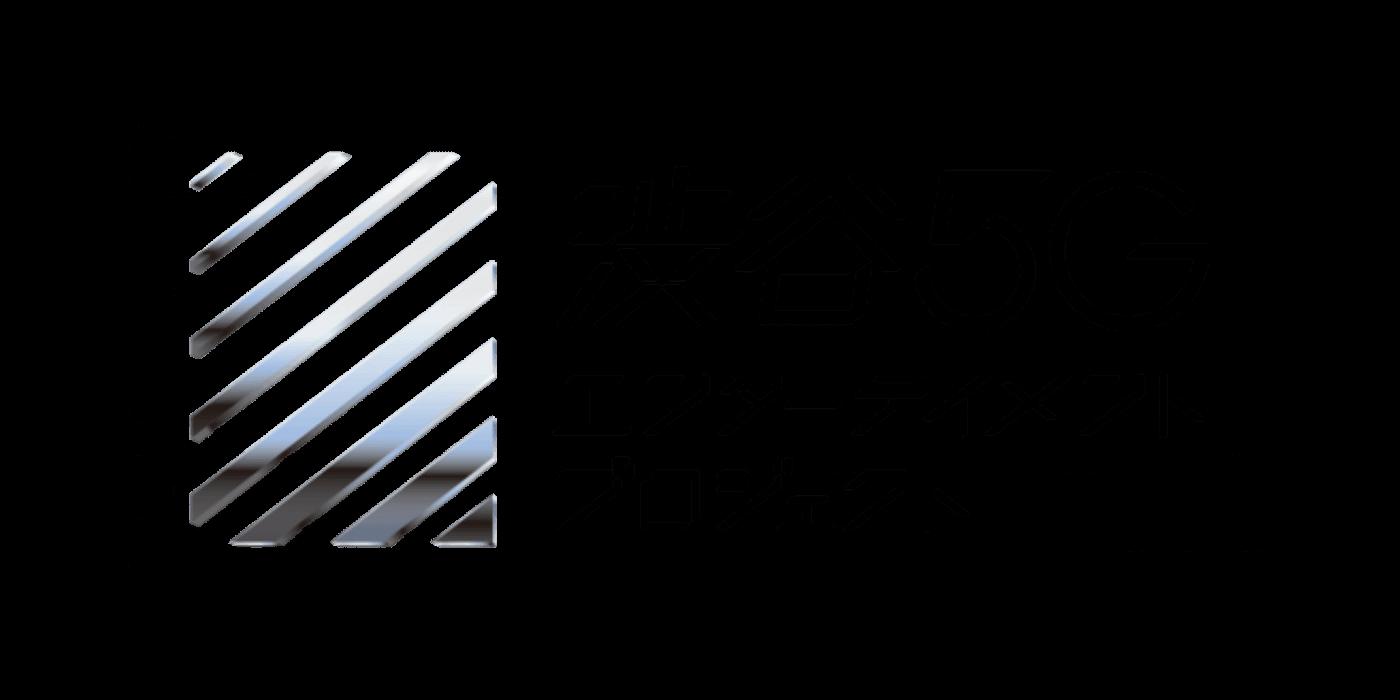 logo_shibuya5g